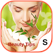 Beauty Tips by aparna deshpaande