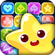 Boom Star 2: Pop Candy by Shenzhen WanBei Technology Co.,Ltd.
