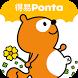 得易Ponta - 一卡悠遊,豐富 便利 幸福 by 東森整合行銷(股)有限公司