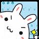 Kawaii Bunny Keyboard by beautifulwallpaper