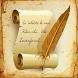 Poezii Romanesti by ByteFly, Inc.