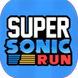Super Sonic Running by HAOUATI Yassir
