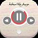 اجمل موسيقى كلاسيكية by Best Audios