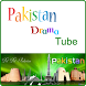 Pakistani Drama Tube by Lets Learn