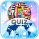 Flag and Map Quiz by OceanTree