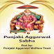 Punjabi Aggarwal Sabha
