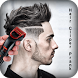 Real Hair Clipper Prank (Trimmer) by Magic Prank Studio