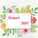 Hindi Shayari Collection FREE! by Radhika Info