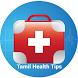 Tamil Health Tips | நலம் வாழ by Sri Murugan Apps