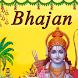 Shri Ram Ji Bhajan Videos - Lord Sri Rama Bhajan by Priyan Sitapara 409