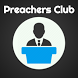 Preachers Club (Unreleased)