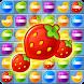 Sweet Fruit Burst by Sweet Games 231