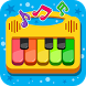 Piano Kids - Music & Songs by Orange Studios Games