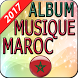 Musique Maroc 2017