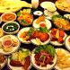 Yüzlerce Yemek Tariflerin