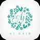 新潟駅南の美容院AJ HAIR 公式アプリ by GMO Digitallab, Inc.