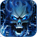 Deadly Hell Skull Keyboard by Super Cool Keyboard Theme