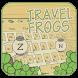 Travel Frog Keyboard Theme by Yum Keyboard Theme