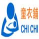 CHICHI童衣舖 by PCSTORE