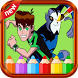 coloring omniverse of ultimate ban 10 by coloring world for kids