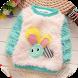 New Design Baby Sweater by Bajikok