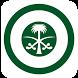 Saudi Arabia MOI Inquiries And Iqama & Visa Check by gostool inc