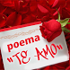 Frases de Amor e Imagenes by Ernsto Lopez