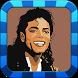 Michael Jackson Wallpaper HD by ResignSquad