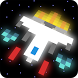 Space Bomber by SUSloSoft
