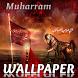 Muharram Wallpapers 2017 by Revolution Apps Developer