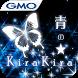 きせかえ壁紙☆青の★KiraKira by GMO Media, Inc.