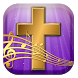 Christian Music Ringtones and Notification Tones by Phone Ringtone Apps