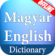 Hungarian English Dictionary by Hybrid Dictionary