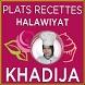 Khadija Sweets Cake Recipes by Marina-Apps