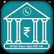 Bank Balance Check USSD Code by Sumeru Sky Developer