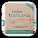 Kamus Lengkap Bahasa Indonesia by iMajlis Mobile