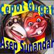Wayang Golek Asep Sunandar: Cepot Gugat (Offline) by Dunia Wayang