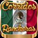 Música corridos Mexicanos by App DCalidad