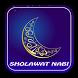 Sholawat Nabi Terbaru by JumatBerkah Dev