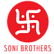 Soni Brothers