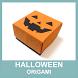 Halloween Origami by AeReN