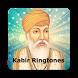 Kabir Ringtones