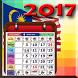 Calendar 2017 Malaysia by Fietronic