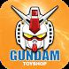 Gundam Toy Shop by GundamTS