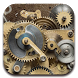 Gears Mechanical by UDS_Lamian