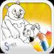 Bear Coloring Book by socibox