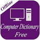 Computer Dictionary offline 1 by GloryApps