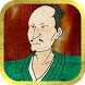 Nobunaga's Busy-SENGOKU Game- by OPTIAX Inc.