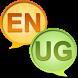 English Uighur Dictionary + by vdru