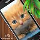 Cute Cat Wallpaper HD by Walls mmntmt